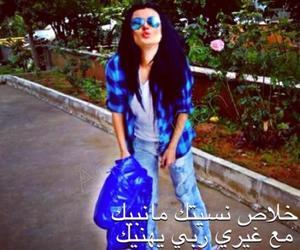 ليبيا, شتاوى, and اشعار ليبية image