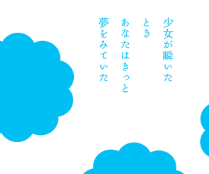 japanese, text, and word image