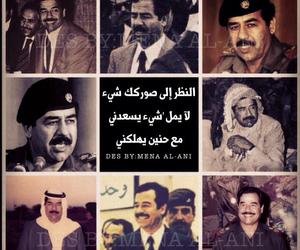 العراق, بغداد, and صدام حسين image