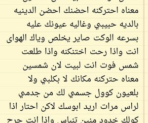 اغاني, اغانس, and شمسين image