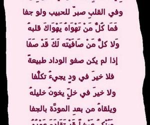 الشافعي and الامام image