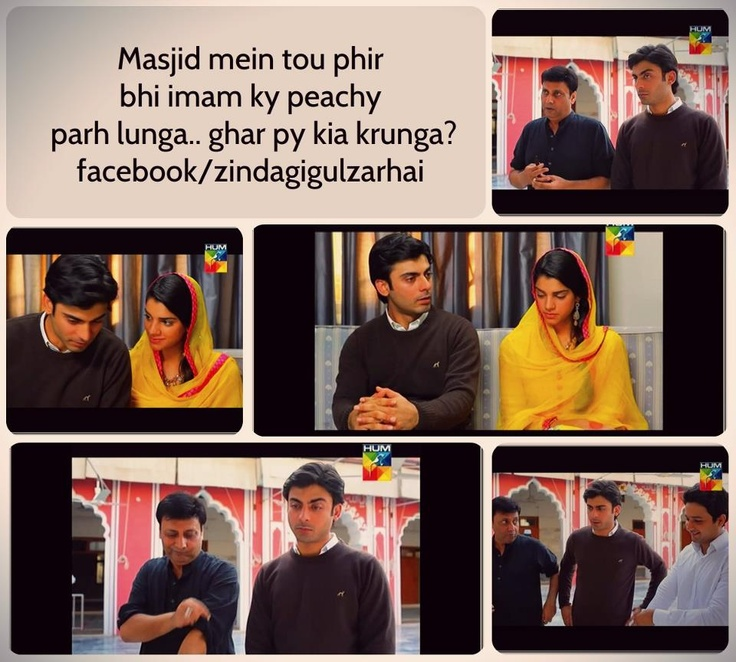 30 Images About Zindagi Gulzar Hai On We Heart It See More