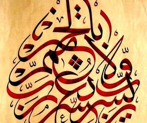 arab, islam, and calligraphy image