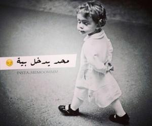 هع, عراقي, and تحشيش image