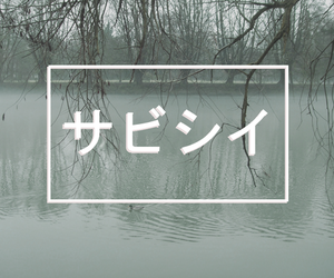 japan, lonely, and japanese image