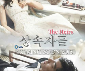park shin hye, lee min ho, and the heirs image