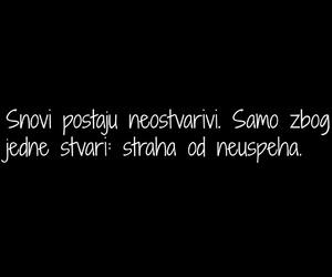 balkan, text, and srbija image