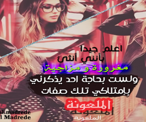 cover, تصميم, and facebook image