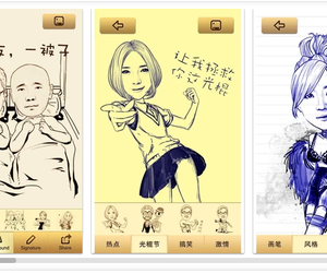 android, momentcam, and app image