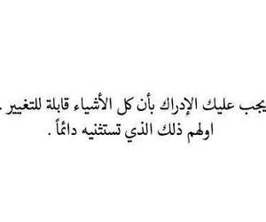 Image by Hana'a Abu-amra
