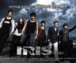 drama, top, and iris image