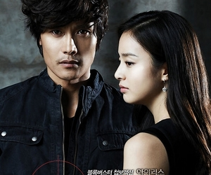 drama, iris, and kim hyeon jun image