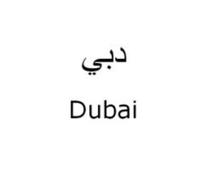 Dubai and arabic image