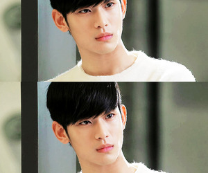 kim soo hyun and korean image