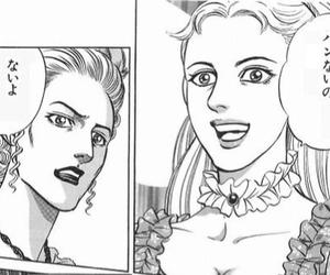 france, french, and manga image