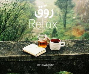 book, tea, and nature image