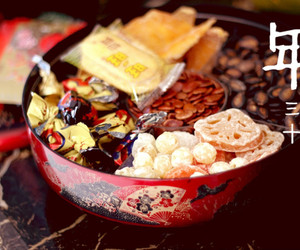 candy box, culture, and tradition image