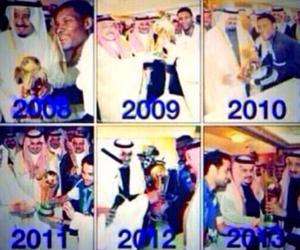الهلال, الزعيم, and نادي الهلال السعودي image