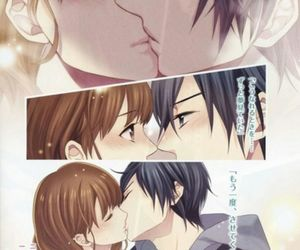 brothers conflict, anime, and kiss image