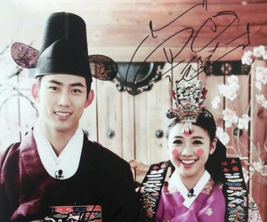 2PM, taecyeon, and couple image