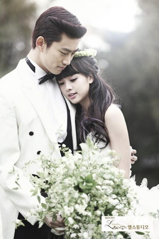 Guigui ja taecyeon dating