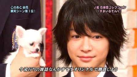 boy, dog, and japan image