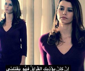 ا, بيرين سات, and تصاميم عراقيه image