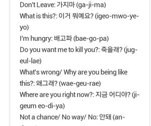 imy, korean, and phrases image