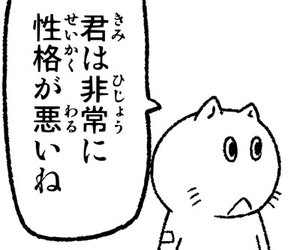 cartoon, cat, and japanese image