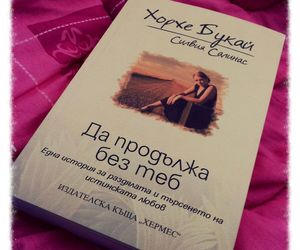 book, bg, and reading image