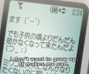 Forever Young, japanese, and grow up image