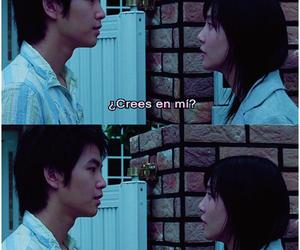amor, Corea, and drama image