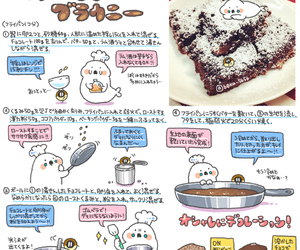 chocolate, picture, and japan image