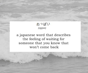 quote, japanese, and sad image